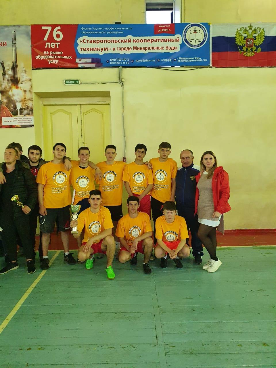 1 место в турнире по мини-футболу среди студентов высших и средних профессиональных учебных заведений Минераловодского городского округа.